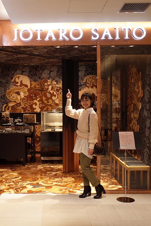 ジョウタロウ・サイトウ・カフェ銀座店
