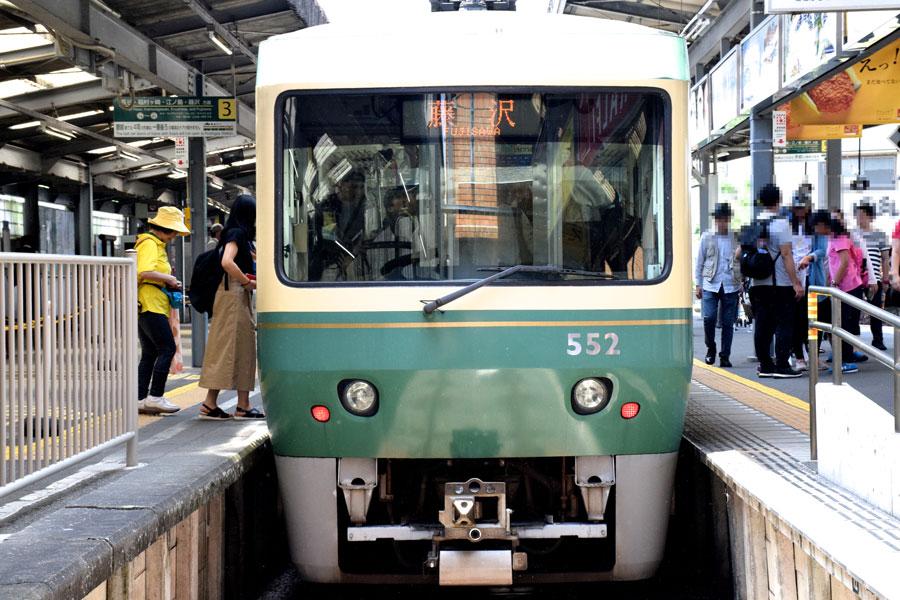 cafe 坂の下 電車