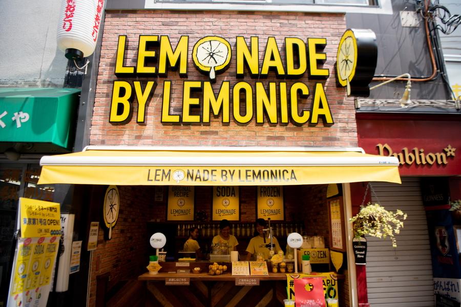 LEMONADE by Lemonica 下北沢店 外観