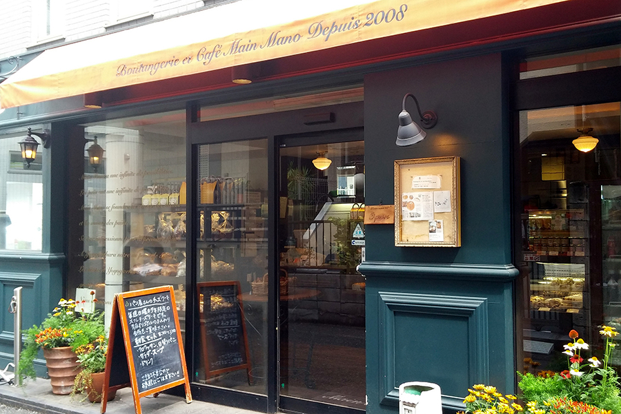 Boulangerie et Cafe Main Mano 外観