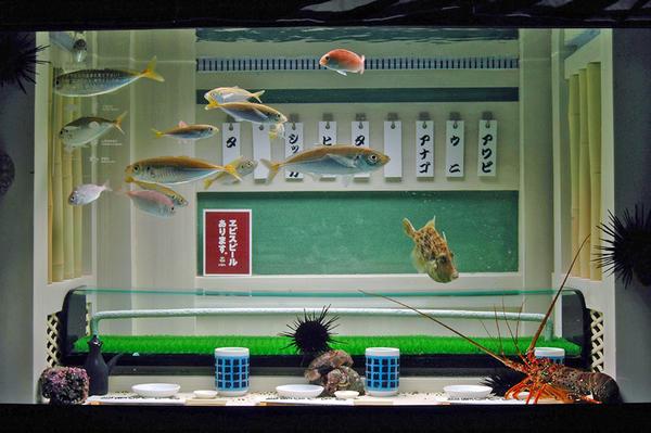 ヨコハマおもしろ水族館 寿司屋水槽