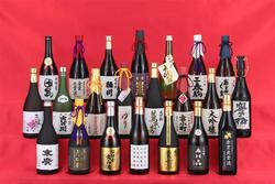 ▲金賞受賞酒