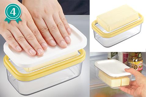 バターを切り分けてそのまま保存もできるなんて神!「カットできちゃうバターケース」(1,017円)